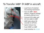 to transfer iabp iabp in aircraft