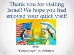 thank you for visiting israel we hope you had enjoyed your quick visit
