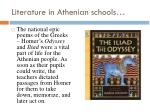 literature in athenian schools