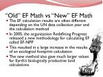 old ef math vs new ef math