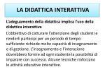 la didattica interattiva