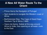 a new all water route to the orient