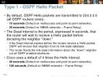 type 1 ospf hello packet3