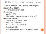 2 the ims is highly interdependent2