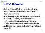 in ipv4 networks