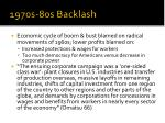 1970s 80s backlash