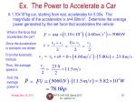 ex the power to accelerate a car