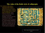 the value of the kufic style of calligraphy