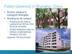 fudan university in shanghai china1