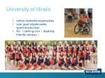 university of illinois1
