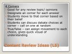 content review ideas l5
