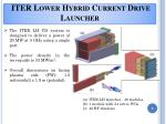 iter lower hybrid current drive launcher