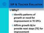 sip teacher evaluation2