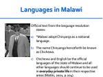 languages in malawi3