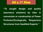 as a 1 st step