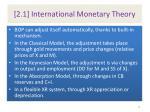 2 1 international monetary theory
