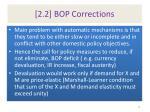 2 2 bop corrections