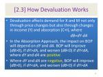 2 3 how devaluation works