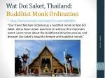wat doi saket thailand buddhist monk ordination