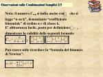 osservazioni sulle combinazioni semplici 2 3
