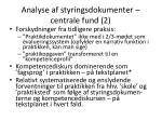 analyse af styringsdokumenter centrale fund 2