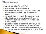 thermoscope