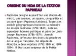 origine du nom de la station papineau