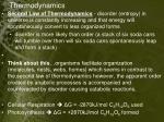 thermodynamics2