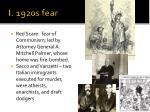 i 1920s fear