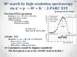 q search by high resolution spectroscopy via p p q k j parc e19