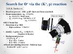 search for q via the k p reaction1