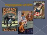 propaganda of wwi