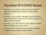 functions of a soho router