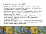 main points of the iwt