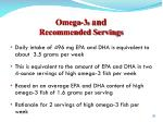 omega 3 s and recommended servings