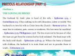 precious relationship part 15