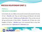 precious relationship part 16
