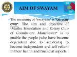 aim of swayam