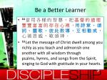 be a better learner