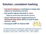 solution consistent hashing