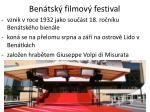 ben tsk filmov festival