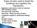 types of tools used to build the buildings put together the ingredients