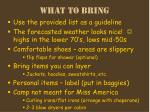 what to bring