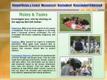 home roles tasks resources evaluation conclusion citations