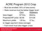 acre program 2012 crop