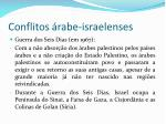 conflitos rabe israelenses1