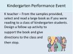 kindergarten performance event