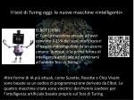 il test di turing oggi le nuove macchine intelligenti