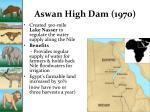 aswan high dam 1970