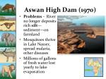 aswan high dam 19701